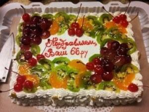 15 апреля компании ВАЛ-Сервис исполняется 10 лет.