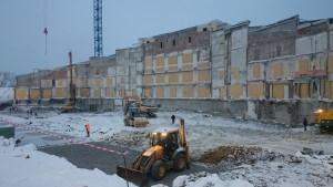 Центральный стадион Каменск-Уральский